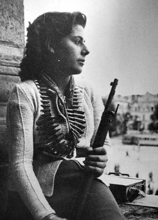 World War II resistant woman fighter - Paris,1940s photograph the New York Public Library Picture Collection