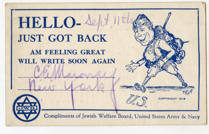 JewishCard039