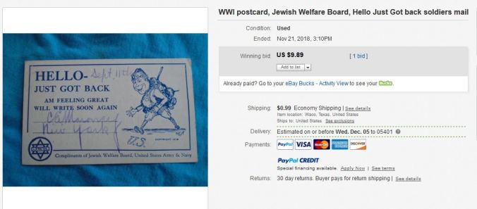 JewishCard040abcd